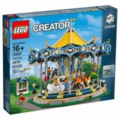 new LEGO CAROUSEL